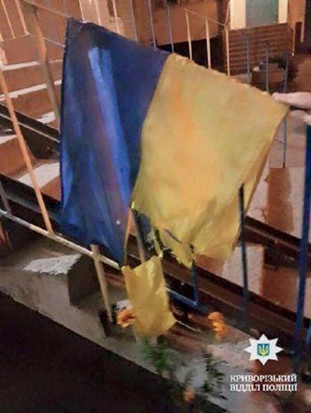 В Кривом Роге осудили мужчину, который осквернил национальный флаг: его посадят в тюрьму